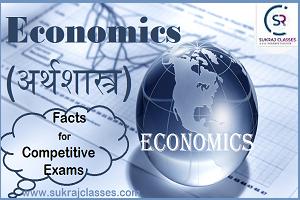 Ecomonics For Competitive Exams - Sukrajclasses.com