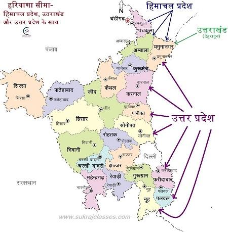 haryana state border with utterpradesh map-sukrajclasses